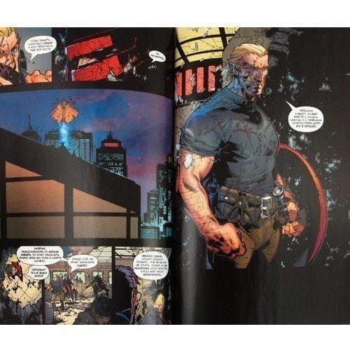 """Книга комиксов. Люди икс. Люди Икс против команды """"Алтимейтс"""" (фото, вид 1)"""