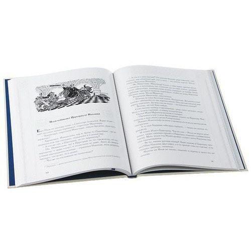 Подарочное издание. Русь богатырская. Былины в пересказе Ирины Карнауховой (фото, вид 1)