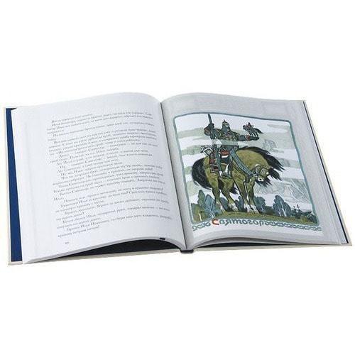 Подарочное издание. Русь богатырская. Былины в пересказе Ирины Карнауховой (фото, вид 2)