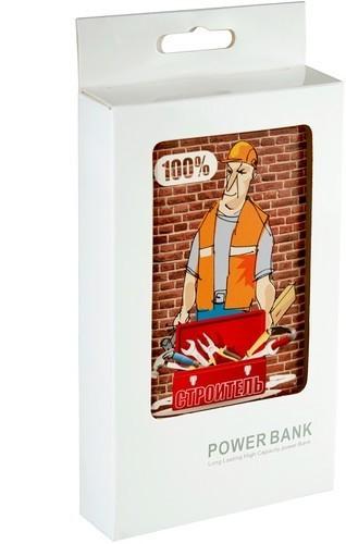 Подарочный внешний аккумулятор Powerbank. 100% Строитель (2500 mah) (фото, вид 1)