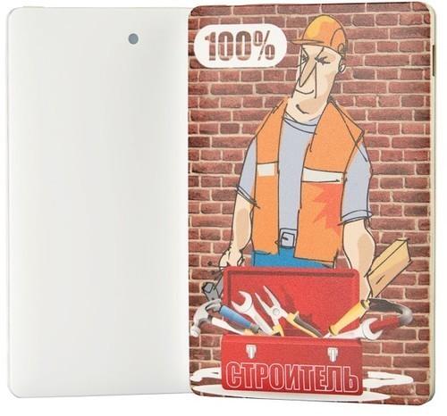 Подарочный внешний аккумулятор Powerbank. 100% Строитель (2500 mah) (фото, вид 3)