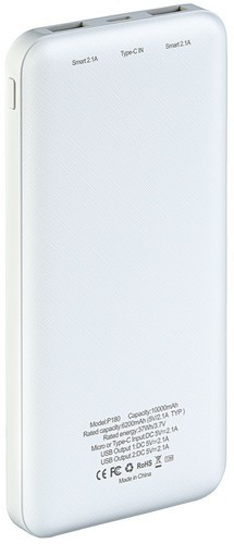 Подарочный внешний аккумулятор Powerbank. Автомобиль (10000 mah) (фото, вид 5)