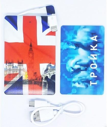 Подарочный внешний аккумулятор Powerbank. Британский флаг (2500 mah) (фото, вид 2)