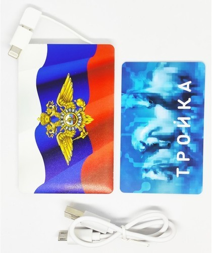 Подарочный внешний аккумулятор Powerbank. Герб МВД (2500 mah) (фото, вид 2)