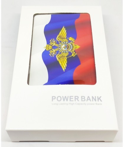 Подарочный внешний аккумулятор Powerbank. Герб МВД (2500 mah) (фото, вид 3)