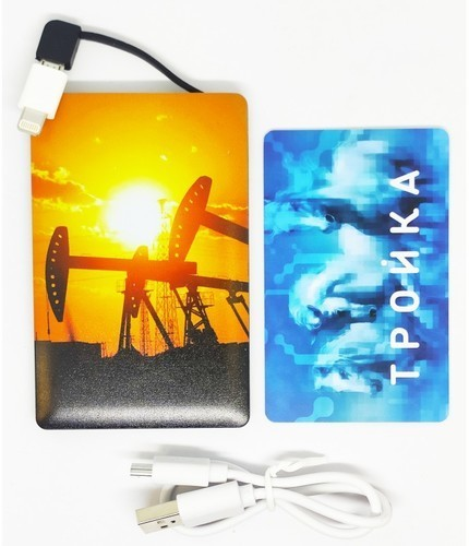 Подарочный внешний аккумулятор Powerbank. День нефтяника (2500 mah) (фото, вид 4)
