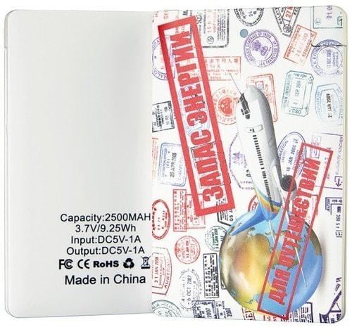 Подарочный внешний аккумулятор Powerbank. Запас энергии для путешествий (2500 mah) (фото, вид 3)