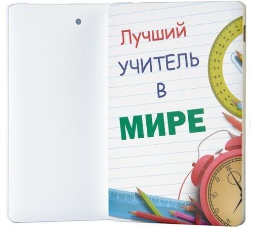 Подарочный внешний аккумулятор Powerbank. Лучший учитель в мире! (2500 mah) (фото, вид 2)