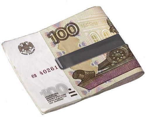 Подарочная металлическая флешка. Зажим для денег (фото, вид 3)