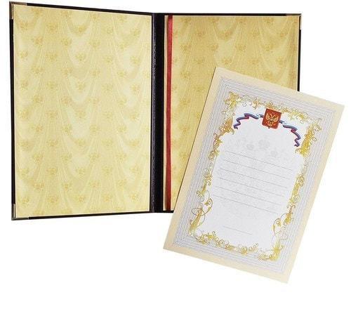 Папка юбилейная с адресом. 45 лет (фото, вид 1)