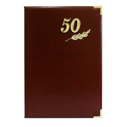 Папка юбилейная с адресом. 50 лет (фото, вид 1)