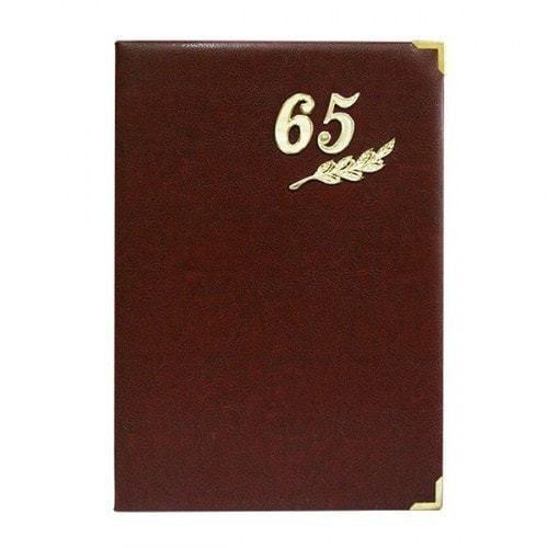 Папка юбилейная с адресом. 65 лет (фото, вид 1)