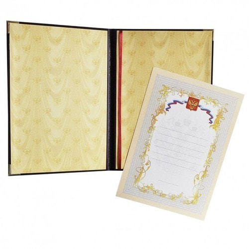 Папка юбилейная с адресом. 65 лет (фото, вид 2)