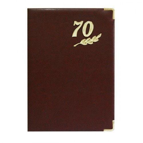 Папка юбилейная с адресом. 70 лет (фото, вид 1)