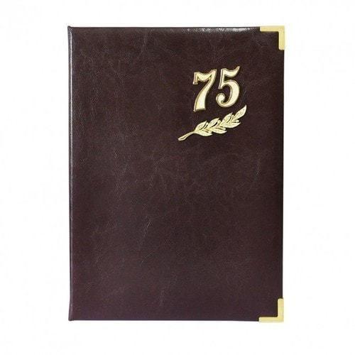 Папка юбилейная с адресом. 75 лет (фото, вид 1)