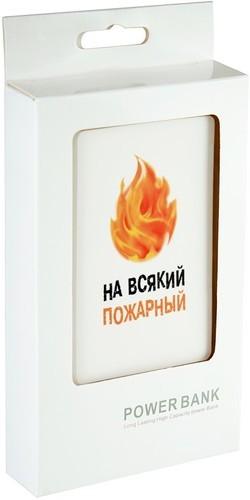 Подарочный внешний аккумулятор Powerbank. На всякий пожарный (4000 mAh) (фото, вид 1)