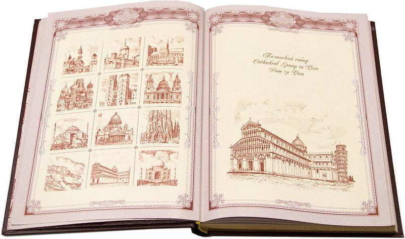 Подарочный ежедневник в кожаном переплете (А5). Герб таможни   Чёрный (фото, вид 1)