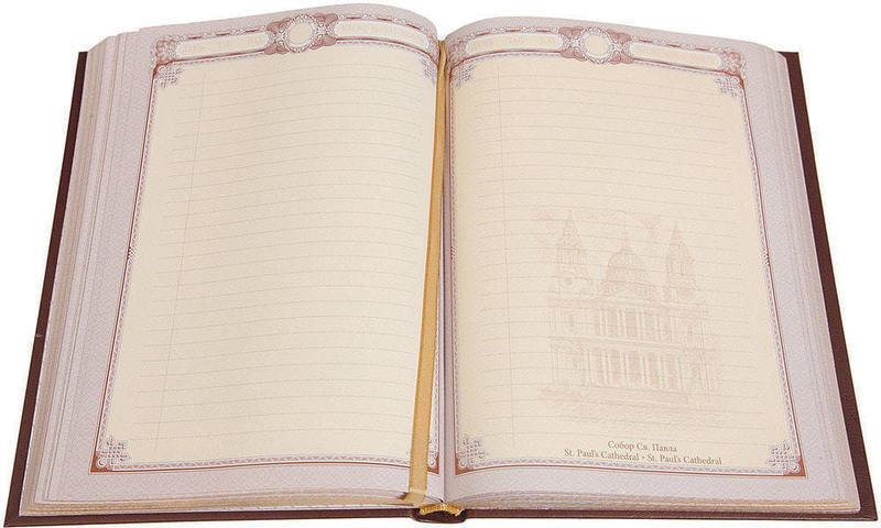 Подарочный ежедневник в кожаном переплете (А5). Герб таможни   Чёрный (фото, вид 2)