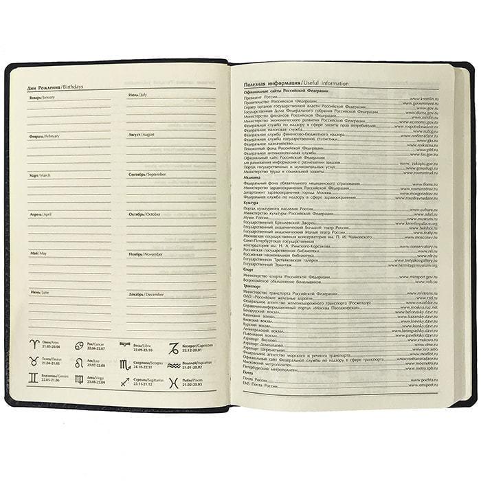 Подарочный ежедневник в кожаном переплете (А5). Classic   Чёрный (фото, вид 2)