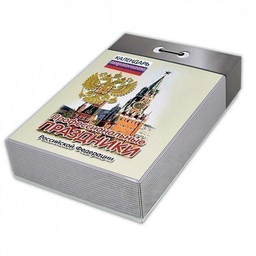"""Подарочный набор с фарфоровым штофом """"Календарь пограничника"""" (фото, вид 2)"""