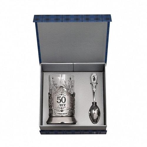 Подарочный набор c подстаканником в футляре (3 предмета). С Юбилеем. 50 лет! (фото, вид 1)