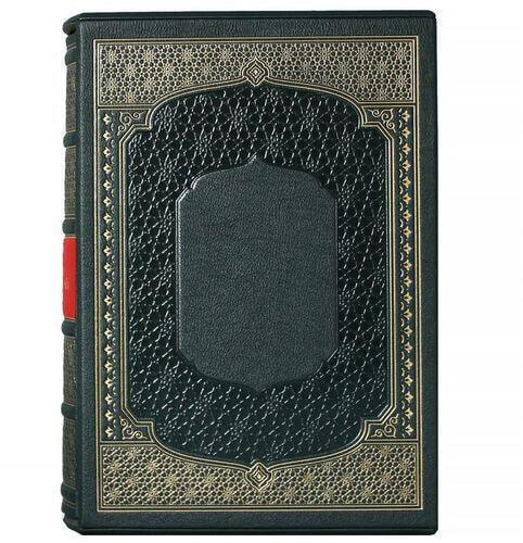 Подарочная книга в кожаном переплете. Абу Али Ибн Сина (Авиценна). Канон врачебной науки(в 6-ти томах) (фото, вид 1)