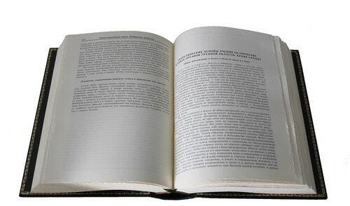 Подарочная книга в кожаном переплете. Абу Али Ибн Сина (Авиценна). Канон врачебной науки(в 6-ти томах) (фото, вид 5)