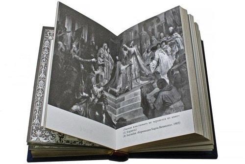 Подарочная книга в кожаном переплете. Большая книга мужской мудрости (фото, вид 3)