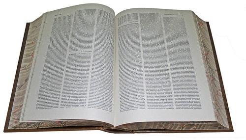 Подарочная книга в кожаном переплете. Всемирная энциклопедия: Философия. (фото, вид 3)