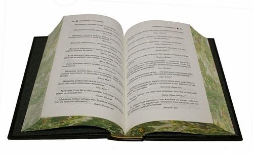 Подарочная книга в кожаном переплете. Большая книга мудрости и остроумия. От Царя Соломона до Альберта Энштейна (фото, вид 3)