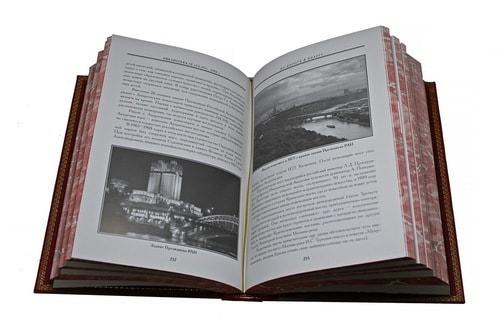 Подарочная книга в кожаном переплете. Москва (в 7-ми томах) (фото, вид 2)
