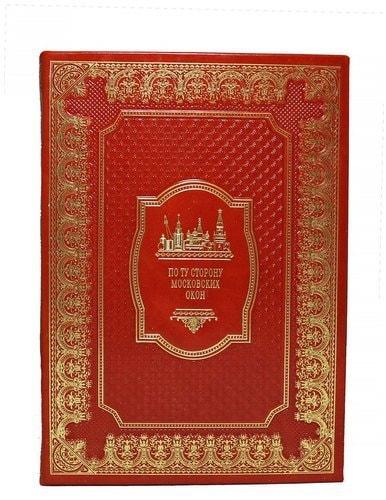 Подарочная книга в кожаном переплете. Москва (в 7-ми томах) (фото, вид 3)