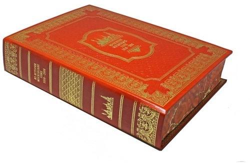 Подарочная книга в кожаном переплете. Москва (в 7-ми томах) (фото, вид 4)
