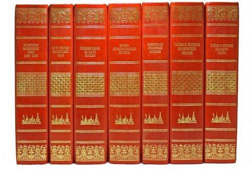 Подарочная книга в кожаном переплете. Москва (в 7-ми томах) (фото, вид 7)
