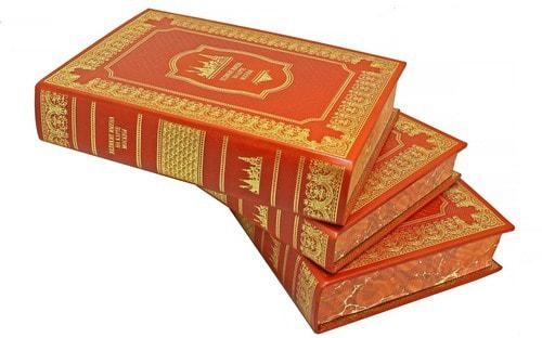 Подарочная книга в кожаном переплете. Москва (в 7-ми томах) (фото, вид 8)