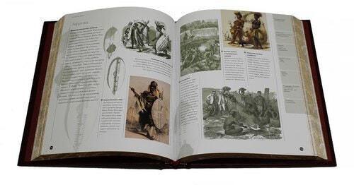 Подарочная книга в кожаном переплете. Ньюарк. Т. История мировых войн (фото, вид 2)