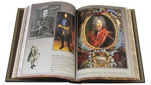 Подарочная книга в кожаном переплете. Петр Великий. Первый русский император (фото, вид 1)
