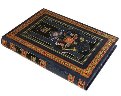 Подарочная книга в кожаном переплете. Работа тайной полиции (в футляре) (фото, вид 1)
