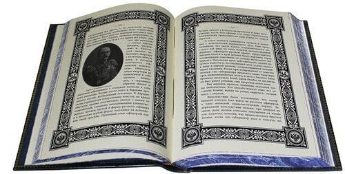 Подарочная книга в кожаном переплете. Работа тайной полиции (в футляре) (фото, вид 2)