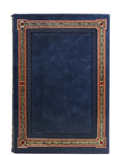 Подарочная книга в кожаном переплете. Работа тайной полиции (в футляре) (фото, вид 3)