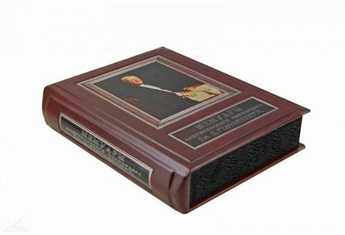 Книга в кожаном переплете и подарочном коробе. Мемуары американского миллиардера Дж. Д. Рокфеллера (фото, вид 1)