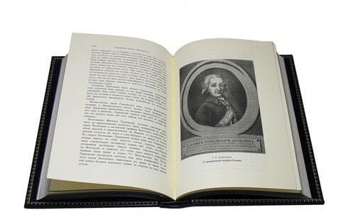 Подарочная книга в кожаном переплете. Старый Петербург (в футляре) (фото, вид 2)
