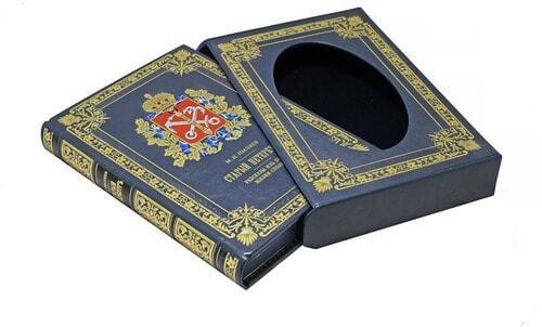 Подарочная книга в кожаном переплете. Старый Петербург (в футляре) (фото, вид 3)