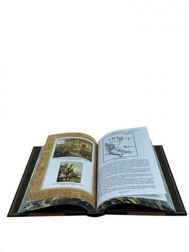 Подарочная книга в кожаном переплете. Суворов А.В. Наука побеждать (фото, вид 4)