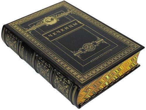 """Подарочная книга в кожаном переплете. Чеченцы.""""Народы и культуры"""" (фото, вид 1)"""