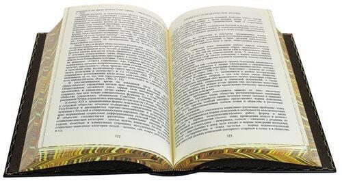 """Подарочная книга в кожаном переплете. Чеченцы.""""Народы и культуры"""" (фото, вид 2)"""