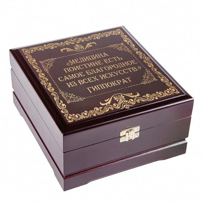 Подарочный набор c подстаканником в деревянной шкатулке (3 предмета). Спасибо доктор (фото, вид 1)