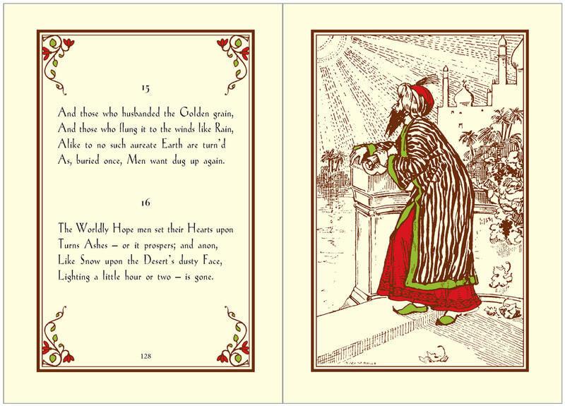 """Подарочный набор с миниатюрной книгой в кожаном переплете. Омар Хайам """"Рубаи"""" (фото, вид 3)"""