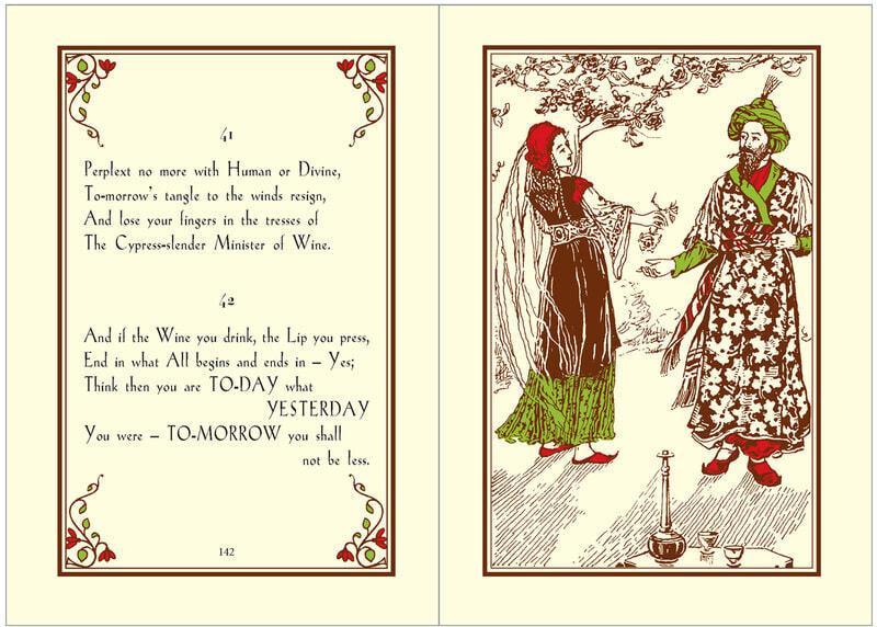 """Подарочный набор с миниатюрной книгой в кожаном переплете. Омар Хайам """"Рубаи"""" (фото, вид 4)"""