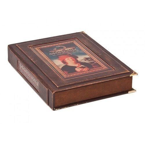 Подарочная книга в кожаном переплете. Афоризмы великих врачей (в коробе) (фото, вид 1)